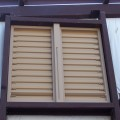 Adjustable Wall Louver